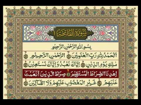 001-Surah Al Fatiha