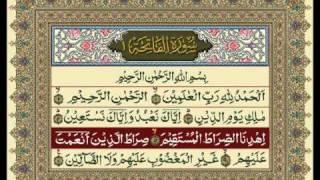 Download Lagu 001-Surah Al Fatiha mp3