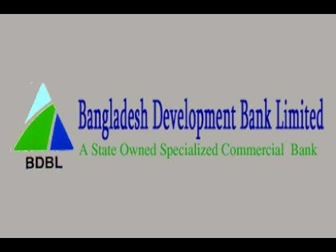 Bangladesh Development Bank Ltd Head Office 8 DIT Avenue Rajuk .Motijheel Dhaka Bangladesh