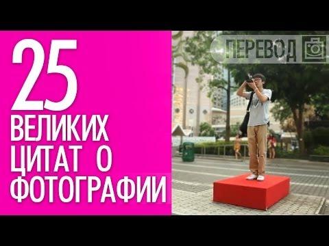 DRTV по-русски: Как клонировать себя на фото?