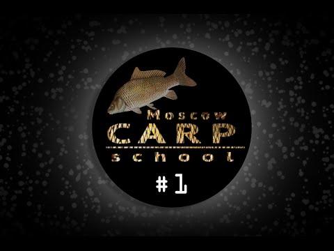 MOSCOW CARP SCHOOL №1