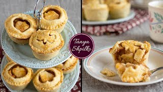 Яблочная БОМБА! |Мини Пироги с Яблочной Начинкой | Mini Apple Pies | Tanya Shpilko