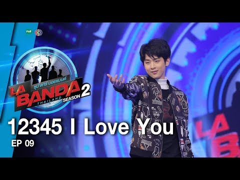 12345 I Love You - เบสท์ ชลสวัสดิ์ | La Banda Thailand 2