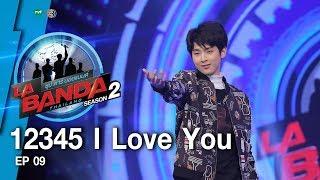 12345 I Love You - เบสท์ ชลสวัสดิ์   La Banda Thailand 2