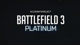 Battlefield 3: PLATINUM Премьерный Трейлер