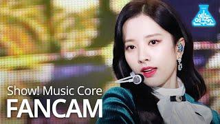 [예능연구소] 우주소녀 보나 직캠 '이루리(As You Wish)' (WJSN BONA FanCam) @Show!MusicCore MBC210109방송