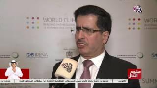 الإمارات تطلق تقرير حالة الإقتصاد الأخضر في مراكش