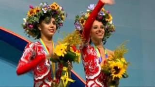 WC Kiev 2013 Medal Ceremony Clubs Ribbon