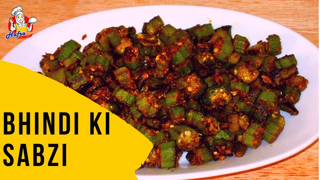 How to Cook Lady Finger | Bhindi Ki Sabzi | Bhindi Sabzi Recipe |