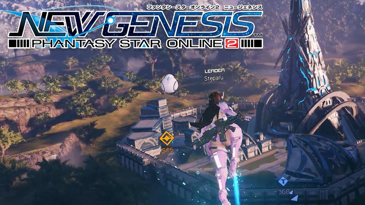 New genesis pso2