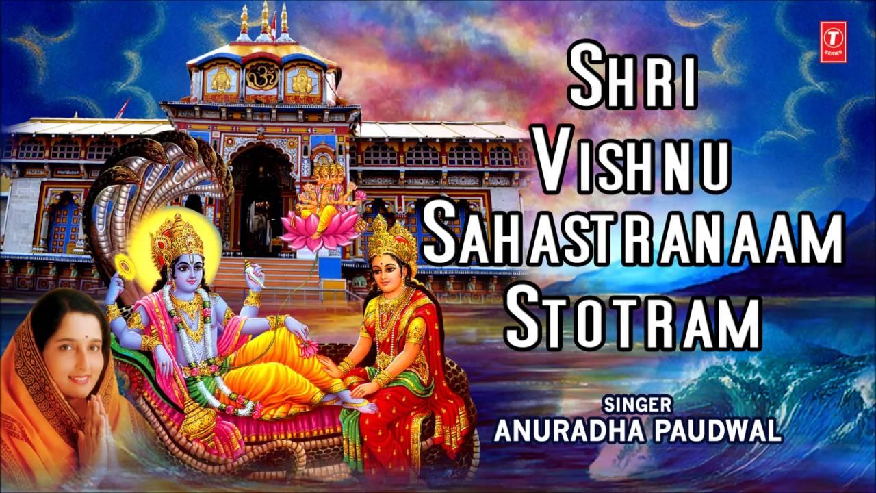 Shri Vishnu Sahastranaam Stotram by Anuradha Paudwal I Art Track