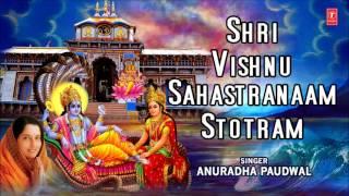 Subscribe our channel for more updates: http://www./tseriesbhakti shri vishnu sahastranaam stotram album: sahatranaam singer: ...