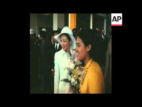 SYND 9 6 76 PRINCE AKIHITO AND PRINCESS MICHIKO ARRIVE TO BANGKOK