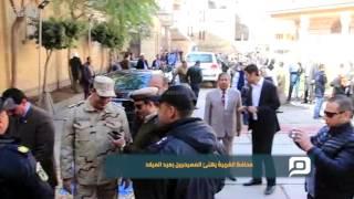 مصر العربية | محافظ الغربية يهنئ المسيحيين بعيد الميلاد