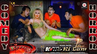 Kutte Ki Dum | Full Hindi Movie