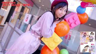 [GPAD-004]JELLY BEANS / 瀬戸栞 のダイジェスト動画です。 Girls Power...