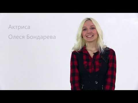 Визитка.Актриса- Олеся Бондарева
