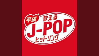 Provided to YouTube by TuneCore Japan キューティーハニー (Cover ver.) · Yui Yamamoto 歌えるJ-POPヒットソング ℗ 2020 Memorial Music Released on: ...