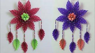 Fantastic Room Decoration Idea || Wall Hanging Craft at Home || DIY Room Decor 2018 | Handmade craft
