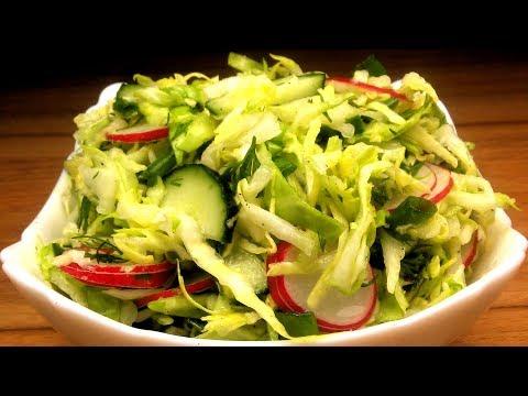 Витаминный салат из капусты с редисом и огурцами. Диетический рецепт!