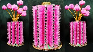 DIY NEW DESIGN WOOLEN Flower VASE/WOOL CRAFT IDEA/BEST OUT OF WASTE GULDASTA DESIGN/POM POM GULDASTA