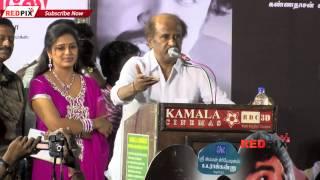 16 வயதினிலே Relaunch - Super Star Rajnikanth talks about the producer - Red Pix