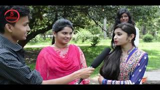 বয়ফ্রেন্ড মারা গেলে কি করবেন ?  Bangla Funny interview   Awkward Interview/SamsuL OfficiaL