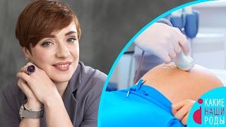Безопасно ли  УЗИ при беременности