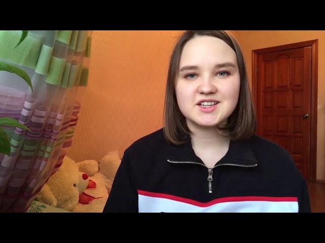 Макеева Мария. читает произведение «Листопад» (Бунин Иван Алексеевич)