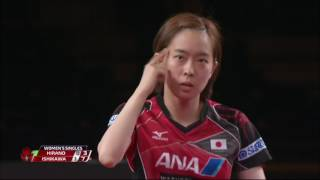 韓国オープン2017女子シングルス準決勝 石川佳純vs平野美宇 第2ゲーム