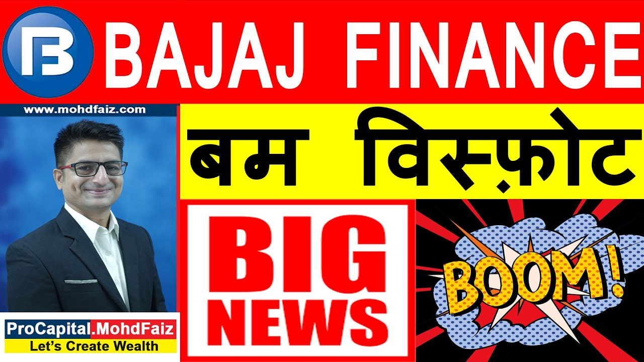 Bajaj Finance Share Price Today Latest News बड ख बर Bajaj Finance Share Target Analysis Review Youtube
