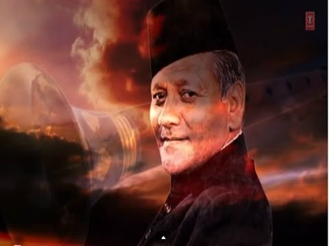 Raag Lalit - Alaap & Gat In Teen Taal(Shehnai Classical Instrumental) - By Ustad Bismillah Khan