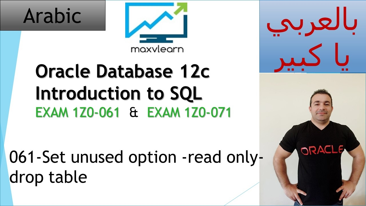061-Oracle SQL 12c Set unused option -read only- drop table  sc 1 st  YouTube : oracle alter table set unused - pezcame.com