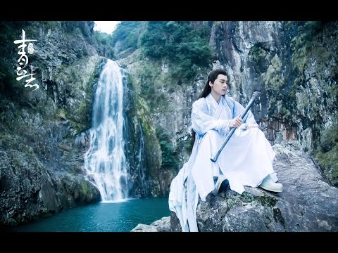 《青云志》主题曲【浮诛】(张杰 深情演绎) | 诛仙青云志