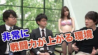 株本が超おすすめする教育系ベンチャー『武田塾』|vol.163