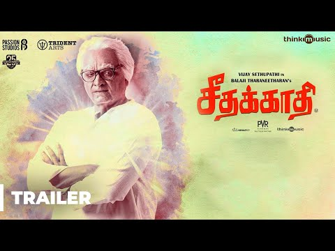 Seethakaathi Official Trailer | Vijay Sethupathi | Balaji Tharaneetharan | Govind Vasantha