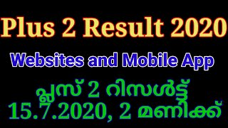 Plus 1 results 2020 Websites. Download Mobile app Plus 1 results. Saphalam 2020, PRD Live, iExaMS
