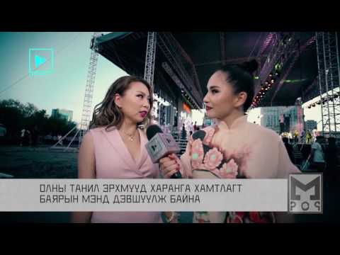M POP Entertainmet news
