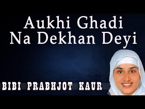 Bibi Prabhjot Kaur Ji - Aukhi Ghadi Na Dekhan Deyi - Aas Pyare