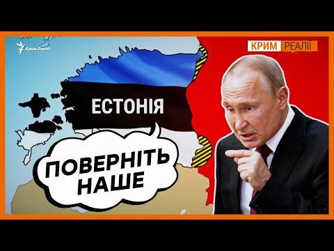 Частину Росії приєднають