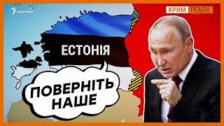 Часть России присоединят к Европе?   Крым.Реалии