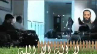 افلو عبد الرحمن -ما أروع ديننا