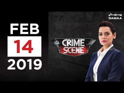Shadi se Aik Din Pehle Dulhan ka Qatal | Crime Scene | February 14, 2019