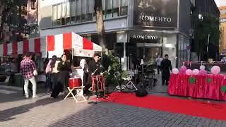 新宿からエール!青空応援団 演舞 令和元年五月二十六日 thumbnail