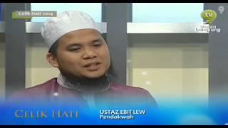 Celik Hati TV9 - Ikrar Diriku