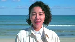 映画監督・安藤桃子さん出演、奥田瑛二さん監督の新CMが完成しました。...
