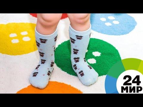 Большая радость: в Беларуси многодетные семьи празднуют День защиты детей - МИР 24