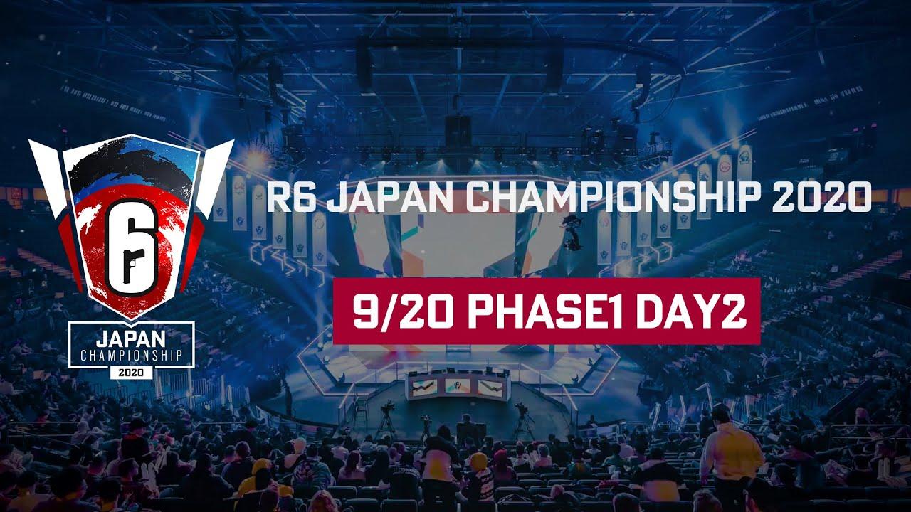 レインボーシックス Japan Championship 2020 Day2