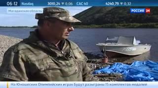 На Колыме возобновили лов красной рыбы(Колымские рыбаки возобновили лов красной рыбы после паводка. Уровень воды в местных реках поднялся, и добыв..., 2014-08-22T09:41:11.000Z)