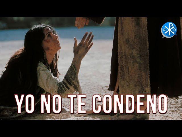 Yo No Te Condeno | Perseverancia - P. Gustavo Lombardo